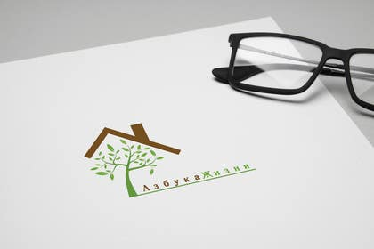#46 untuk Logo and corporate style for senior people living houses oleh onkarpurba