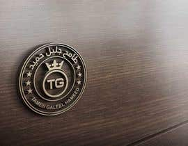 #129 cho Design Logo and Identity bởi saydurr