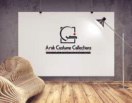 #49 para Logo Design Competition de eleyashassanemon