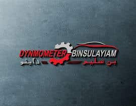 #332 untuk Cars tuning /programming oleh Aminul5435