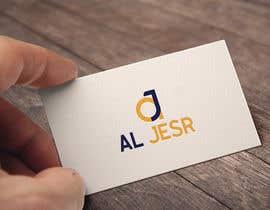 Nro 141 kilpailuun Design Logo and Digital Business card and Branding Material käyttäjältä Designermasum09