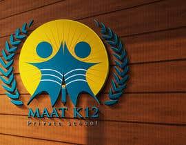 #125 untuk Logo for my private school oleh Sabeth48