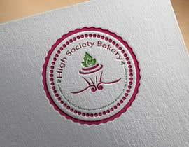 nº 93 pour High Society Bakery Joint Effort project! - 23/07/2021 21:09 EDT par rkhaladaakter