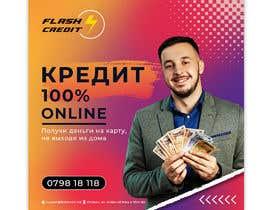 #19 for Создать 5 рекламных креативов для фб/инста by zainal917