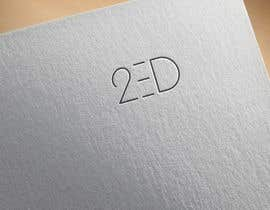 #527 for Logo Required - 26/07/2021 07:05 EDT by sujun360