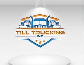 #114 для design me a company logo - 26/07/2021 19:51 EDT от hasanmahmudit420