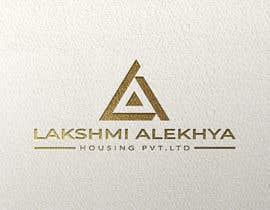 #1049 for Logo Design af FerariShakil
