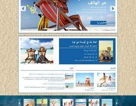 #104 for Google site design af abanoubgamal164