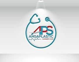 Nro 299 kilpailuun Rebrand our Logo käyttäjältä toufikolislam239