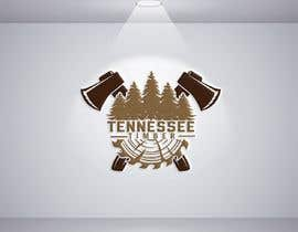 #310 for Build me a logo - 30/07/2021 11:19 EDT af mrwork003