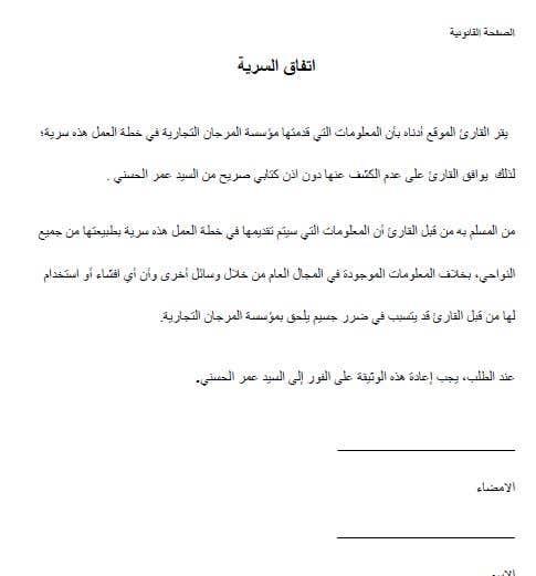 Proposition n°                                        7                                      du concours                                         translation - 02/08/2021 05:53 EDT