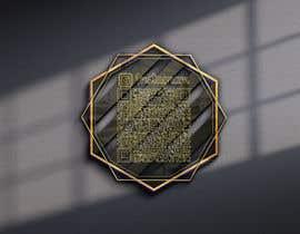 #93 untuk NEW Product Design for QR-Code Scanner oleh naeemarfankhan1