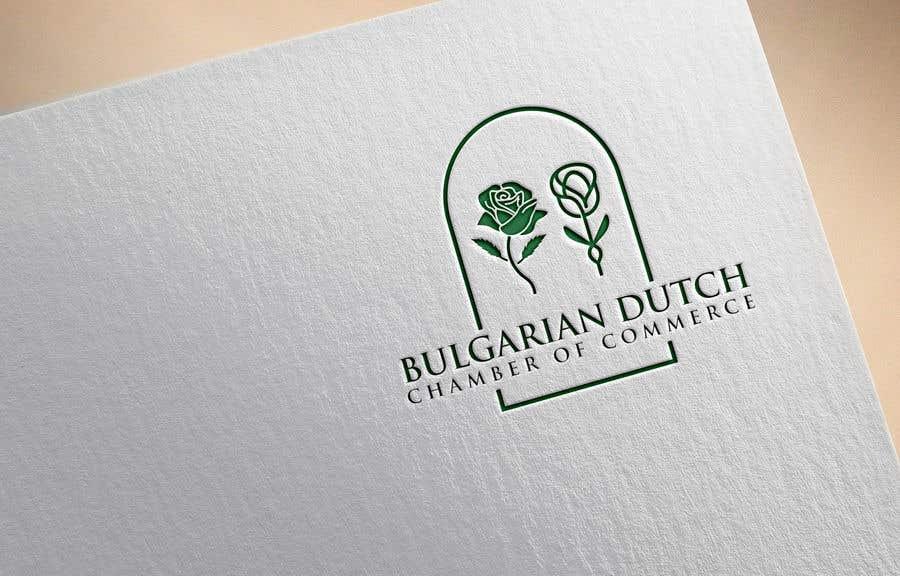 Konkurrenceindlæg #                                        110                                      for                                         New company logo incorporating Dutch and Bulgarian symbols