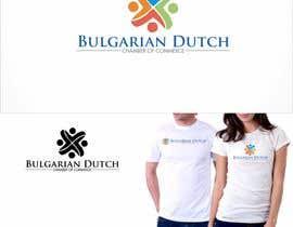 #50 for New company logo incorporating Dutch and Bulgarian symbols af Mukhlisiyn