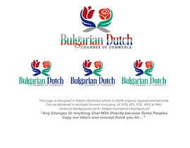 #60 for New company logo incorporating Dutch and Bulgarian symbols af Kandyan389