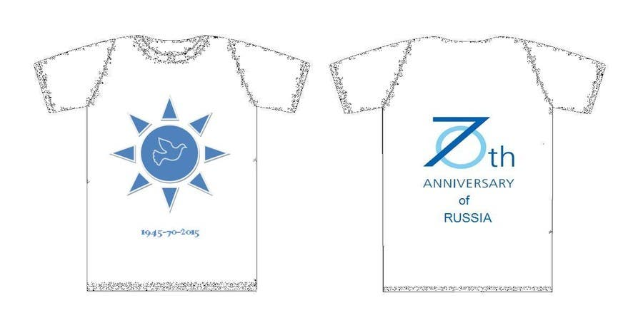 Konkurrenceindlæg #27 for Design Baby/Toddler T-shirt for 9th of May Celebration Russia