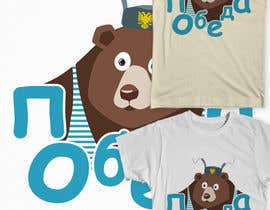 #4 for Design Baby/Toddler T-shirt for 9th of May Celebration Russia by Fayeds