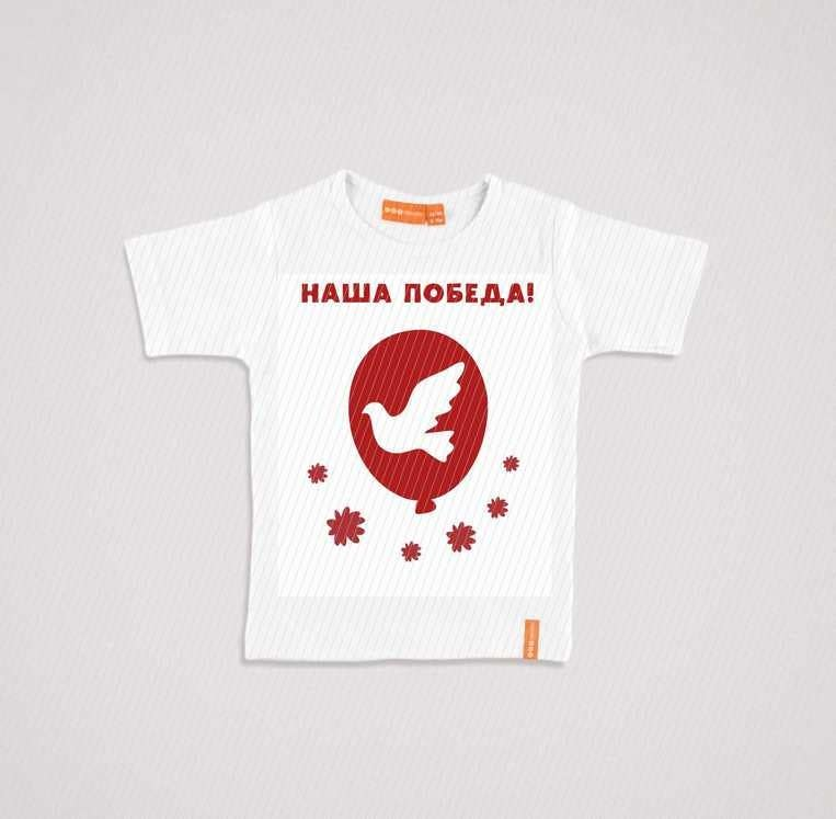 Konkurrenceindlæg #9 for Design Baby/Toddler T-shirt for 9th of May Celebration Russia