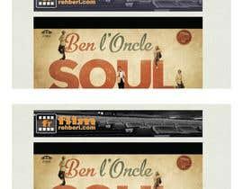 #40 para Design a Logo for  WP site(filmrehberi.com) por dworker88