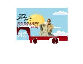 Nro 21 kilpailuun design company logo accourding to honor of Frédéric Chopin käyttäjältä Jaben0