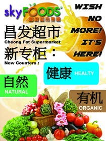 #17 cho Design a Banner for 18x24 vertical poster bởi hendry071