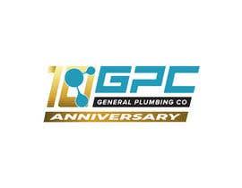 #123 для Brand/ Logo update for 10 year anniversary от pts2407