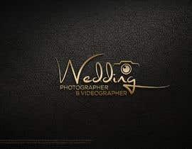 Nro 25 kilpailuun Create a Logo käyttäjältä shafiislam079