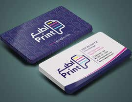Nro 175 kilpailuun Need a unique business card käyttäjältä benashu26