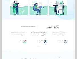 #9 for Arabic Website Landing Page Contest by webdeveloperAlal