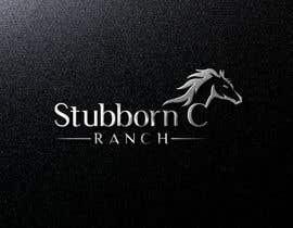 shfiqurrahman160 tarafından Design a custom logo for a small business için no 150