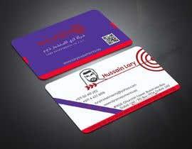 #66 untuk 1 business cards oleh Alamgir6898