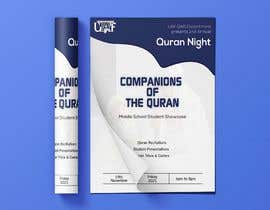 #128 для Quran Student Showcase от hasanjubayer517