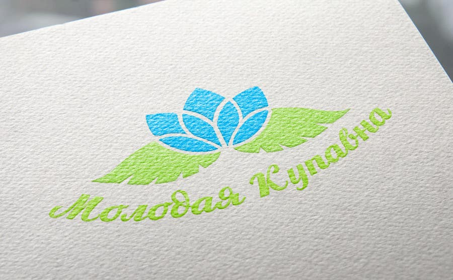 Konkurrenceindlæg #                                        6                                      for                                         Create logo