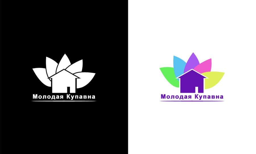 Konkurrenceindlæg #                                        10                                      for                                         Create logo