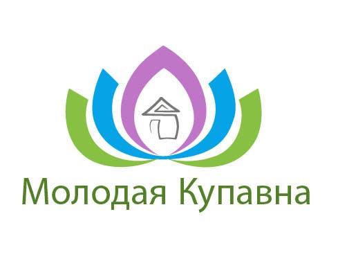Konkurrenceindlæg #                                        33                                      for                                         Create logo