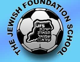#21 cho Design a Logo for school soccer team bởi hasilpetr
