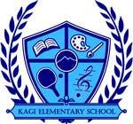 Graphic Design Konkurrenceindlæg #18 for Design a Logo for Kagi Elementary School