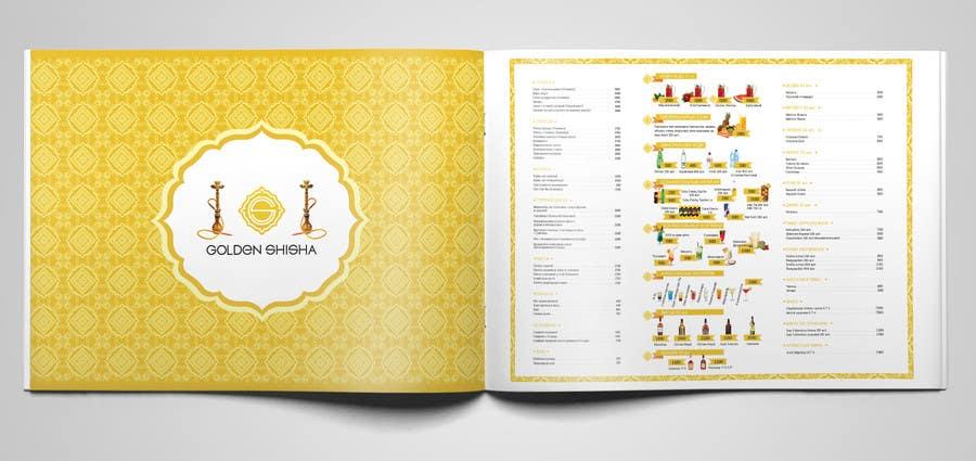 Konkurrenceindlæg #                                        1                                      for                                         Мне нужен графический дизайн for cafe menu
