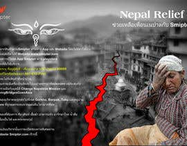 #9 untuk Design a Banner for Donation Channel for Napali's Earthquake Victim oleh invegastudio