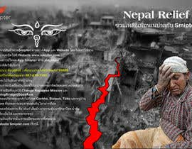 #10 for Design a Banner for Donation Channel for Napali's Earthquake Victim af invegastudio