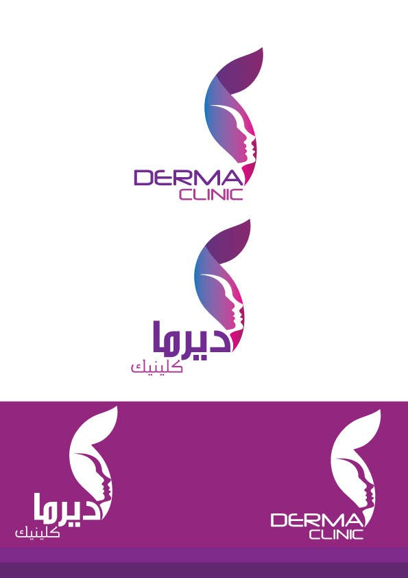 Penyertaan Peraduan #13 untuk Design a Logo for Dermatology Clinic