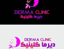 #34 cho Design a Logo for Dermatology Clinic bởi maminegraphiste