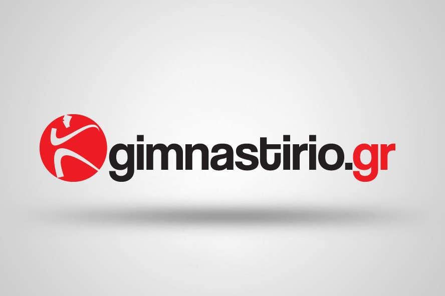 Bài tham dự cuộc thi #17 cho Design a Logo for Website