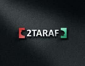#223 para Design a Logo for our website: www.2taraf.net por adsis