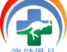 Nro 47 kilpailuun Design a Logo for AJYP käyttäjältä akmal714