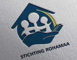 nº 223 pour Design a Logo for Foundation Rohamaa! par AreejAbuRezeq