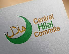 #37 for Design a Logo for CHC by juanjenkins