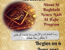 #1 cho Design a Flyer for Al Quran Memorisation Program bởi lenatamimi