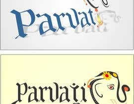 #18 for Diseño Logo Parvati af pherval