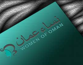 #56 para Design a Logo for Women of Oman por mahossainalamgir